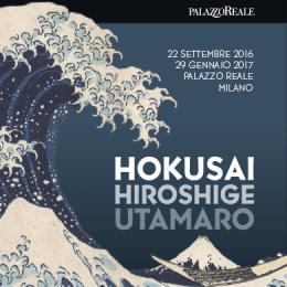 BIGLIETTO OPEN HOKUSAI HIROSHIGE UTAMARO